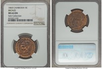 Norodom I bronze Medallic 5 Centimes 1860 MS64 Brown NGC, KMX-M2. An incredibly bright striking for this typically darkened and subdued issue. From th...