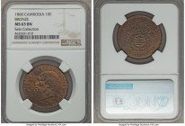 Norodom I bronze Medallic 10 Centimes 1860 MS63 Brown NGC, KMX-M3. Brimming with coppery-red patina and hardly a flaw discernable--a die crack seen ru...