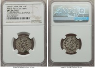 Norodom I white-metal Pattern 1/4 Tical ND (1880) UNC Details (Environmental Damage) NGC, KM-Unl., Maz-Unl., Lec-Unl. Incredibly rare, apparently unpu...