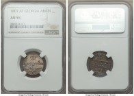 Russian Authority. David as Regent Abazi (20 Kopecks) 1820-AT AU55 NGC, Tiflis mint, KM74. A sublime and eye-catching representative for this notably ...