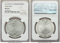 Abd al-Hafiz Rial (10 Dirhams) AH 1329 (1911)-Pa MS64+ NGC, Paris mint, KM-Y25. A stunning rendition at every turn with resplendent cartwheel luster e...