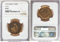 "Republic gold Proof ""F.A.O."" 1000 Lira 1979 PR65 NGC, KM932. Mintage: 900. The largest denomination of this design type.  HID99912102018"