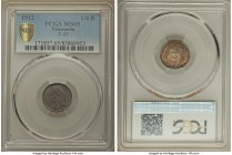 Republic 1/4 Bolivar 1912 MS65 PCGS, KM-Y20. Tied with just 3 other pieces across NGC and PCGS for the finest certified, the subdued argent of the obv...