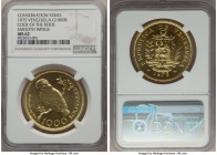 "Republic gold ""Cock of the Rock"" 1000 Bolivares 1975-(l) MS62 NGC, British Royal mint, KM-Y48.2. Smooth wings variety.  HID99912102018"