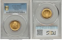 John XXIII gold 100 Lire 1959 Anno I MS64 PCGS, KM66. First year of issue type. Struck in a mintage of only 3,000 examples.  HID99912102018