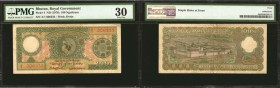 BHUTAN. Royal Government of Bhutan. 100 Ngultrum, ND (1978). P-4. PMG Very Fine 30.