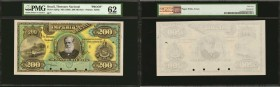 BRAZIL. Thesouro Nacional. 200 Mil Reis, ND (1889). P-A54p. Proof. PMG Uncirculated 62 and Gem Uncirculated 65 EPQ.
