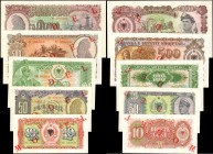 ALBANIA. Banka e Shtetit Shqiptar. 10 to 1000 Leke, 1957. P-28s to 32s. Specimens. Choice Uncirculated.