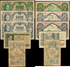 AUSTRIA. State and National Bank. Mixed Denominations, Mix Dates. P-Various. Very Fine.