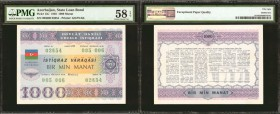AZERBAIJAN. State Loan Bond. 1000 Manat, 1993 Issue. P-13C. PMG Choice About Uncirculated 58 EPQ.