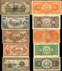 BOLIVIA. Mixed Banks. Mixed Denominations, Mixed Dates. P-Various. Fine to Uncirculated.