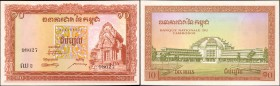 CAMBODIA. Banque Nationale du Cambodge. 10 Riels, ND (1955). P-3. Uncirculated.