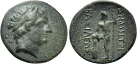 KINGS OF MACEDON. Demetrios I Poliorketes (306-283 BC). Base Drachm? Possible contemporary imitation.