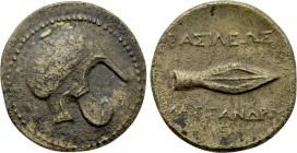KINGS OF MACEDON. Kassander (305-298 BC). Ae Unit. Uncertain mint in Caria.