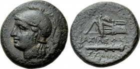 KINGS OF MACEDON. Kassander (305-298 BC). Ae Unit. Uncertain mint in Western Asia Minor.