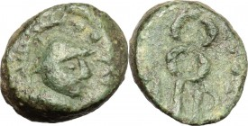 Celtic World. Gaul, Massalia. AE, after 49 BC. D/ Head of Athena right, helmeted. R/ Caduceus. SNG Cop. 945-952. AE. g. 2.74 mm. 12.50 F.