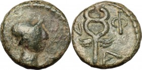 Celtic World. Gaul, Massalia. AE, after 49 BC. D/ Head of Athena right, helmeted. R/ Winged caduceus. SNG Cop. 845. AE. g. 1.99 mm. 11.00 Good F.