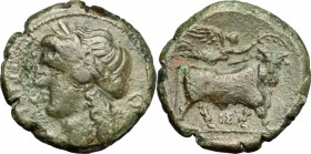 Greek Italy. Central and Southern Campania, Neapolis. AE, 275-250 BC. D/ Head of Apollo left, laureate. R/ Man-headed bull left; above, Nike flying. H...