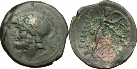 Greek Italy. Bruttium, Brettii. AE double, 211-208 BC. D/ Head of Ares left, helmeted. R/ Athena advancing right; holding spear and big oval shield. H...