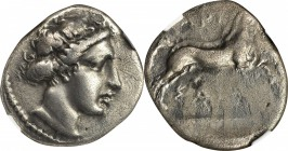 THESSALY. Larissa. AR Drachm (5.50 gms), ca. late 5th Century B.C. NGC Ch VF, Strike: 3/5 Surface: 2/5. Die Shift.
