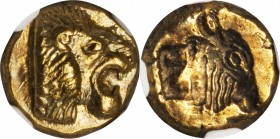 LESBOS. Mytilene. EL Hekte (2.56 gms), ca. 521-478 B.C. NGC AU, Strike: 5/5 Surface: 3/5.