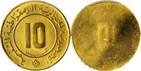 ALGERIA. Uniface Pattern 10 Centimes Obverse and Reverse Trial Strikes Struck in Gold, 1984. Both PCGS SP-68 Gold Shield Certified.