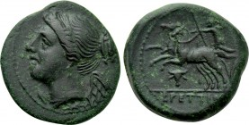 BRUTTIUM. The Brettii. Ae Half Unit (Circa 211-208 BC).