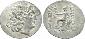 KINGS OF THRACE (Macedonian). Lysimachos (305-281 BC). Tetradrachm. Byzantion.