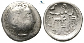 Eastern Europe. Imitations of Alexander III of Macedon  circa 200-100 BC. Drachm AR