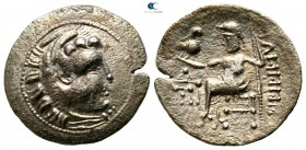Eastern Europe. Lower Danube Region. Imitations of Alexander III and his successors circa 200 BC. Drachm AR