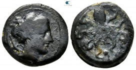 Sicily. Syracuse. Second Democracy 466-405 BC. Tetras Æ