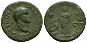Ancient Roman Imperial Coins - Galba - Pax Dupondius