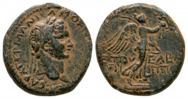 Ancient Roman Provincial Coins - Judea - Agrippa II and Domitian - Victory Bronze