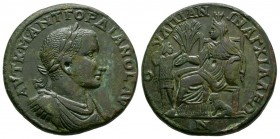 Ancient Roman Provincial Coins - Gordian III - Anchialus - Kybele Medallion
