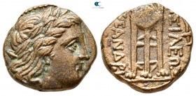 Kings of Macedon. Uncertain mint in Macedon. Kassander 306-297 BC. Unit Æ