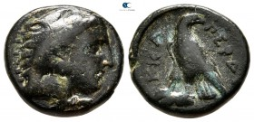 Kings of Macedon. Uncertain mint in Macedon. Perdikkas III 365-359 BC. Bronze Æ