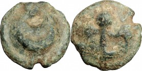 Greek Italy. Northern Apulia, Luceria. AE cast Semuncia, 217-212 BC. D/ Crescent. R/ Thyrsus with fillets. HN Italy 677f. AE. g. 7.21 mm. 19.00 Green ...