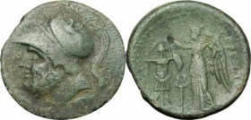 Greek Italy. Bruttium, The Brettii. AE Double, 214-211 BC. D/ Head of Ares left, helmeted. R/ Nike standing left, crowning trophy and holding palm. HN...