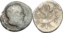 Sicily. Katane. AR Litra, c. 460 BC. D/ Head of satyr right. R/ Winged thunderbolt; to both sides, shield. SNG Cop. -. SNG ANS 1237. AR. g. 0.49 mm. 1...