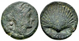 Luceria AE Biunx, c. 225-217 BC 