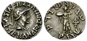 Menander I Soter AR Drachm, c. 155-130 BC 