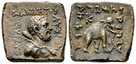 Lysias square AE Hemiobol 