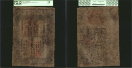 Scarce Yuan Dynasty 2 Kuan