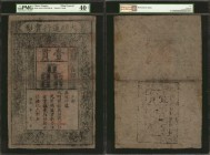 "CHINA--EMPIRE. ""Ming Dynasty"". 1 Kuan, 1368-99. P-AA10. PMG Extremely Fine 40 Net. Restoration, Stains.