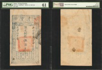 CHINA--EMPIRE. Ch'ing Dynasty. 500 Cash, 1855 (Yr. 5). P-A1c. PMG Uncirculated 61.