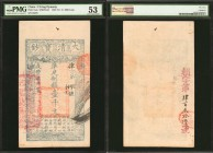 CHINA--EMPIRE. Ch'ing Dynasty. 1000 Cash, 1857 (Yr. 7). P-A2e. PMG About Uncirculated 53.