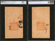 CHINA--EMPIRE. Ta Ch'ing Pao Ch'ao. 1000 Cash, 1857 (Yr. 7). P-A2e. PCGS GSG Very Fine 25 Details. Pinholes, Toned Paper.