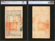 CHINA--EMPIRE. Ta Ch'ing Pao Ch'ao. 1000 Cash, 1858. P-A2f. PCGS GSG Choice Extremely Fine 45.