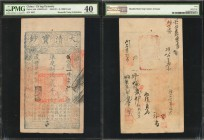 CHINA--EMPIRE. Ch'ing Dynasty. 2000 Cash, 1854 (Yr. 4). P-A4b. PMG Extremely Fine 40.
