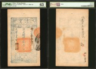 CHINA--EMPIRE. Ch'ing Dynasty. 2000 Cash, 1857 (Yr. 7). P-A4e. PMG Choice Uncirculated 63.